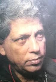 Selim Al Deen