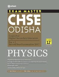 exam master chse odisha physics class 12th