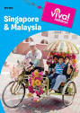 Viva! Holidays – Singapore and Malaysia 2012 :: Travel Daily