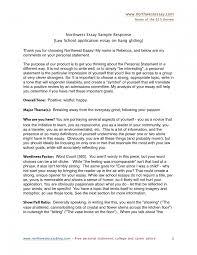 sample essay graduate school visit to water park essay