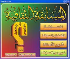 http://t1.gstatic.com/images?q=tbn:ANd9GcQrsAoVkTb_2qYW-_oMnsUia5-6jiea5UdX7SRtFx8tfL1dHNgvWw