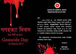 Home Based Graphic Design Jobs Kolkata Deputy High Commission U2013 For The People U0027s Republic Of Bangladesh