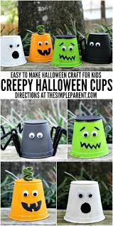 Halloween Crafts For Kids Easy Kids Halloween Craft Projects Creepy Halloween Cups