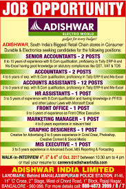opportunity photoshop jobs india careers business development