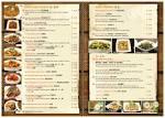 menu pronunciation