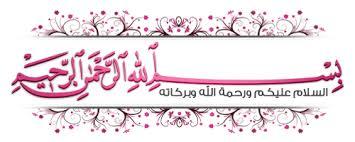 دخل وشاهد أجمل فلاشات شهر رمضان المبارك  Images?q=tbn:ANd9GcQsg8gs-oSrbNts6nDIgVTL6gQPUAbuGd0twTfFC_38sstTpclUxJH2msNcBg