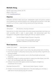 sample college personal statement essays sample college personal