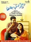 Idhu Namma Aalu Mp4 Hd Movie Download Free