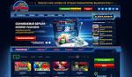 Виртуальное казино Вулкан Россия