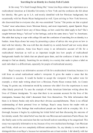 Essay Write A Good College Admission Essay Essay writing a college application essay help write     FAMU Online