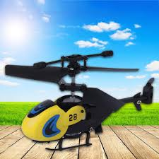 Beautify Worldwide by Gyro Helicopter Sale Promotion Shop For Promotional Gyro