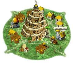 لعبة ترافيان Travian Games Free- ألعاب شرح تسجيل الدخول تحميل و مشاهدة: رومان، إغريق وجرمان