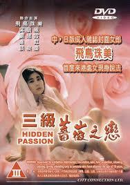 Hidden Passion 1991
