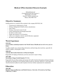 Sample Resume Qualifications List by Cover Letter For Administrative Assistant In Medical
