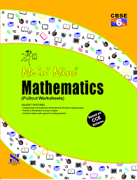 buy ncert cbse maths practice books for class 6