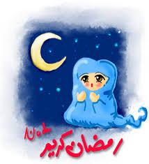 اهدائات رمضانية Images?q=tbn:ANd9GcQuiywOsY42nTpQjI23vgdZAYsv_hq9epkbGJc45ZC9bBc61Sa2JA