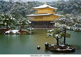 Kinkaku ji  or Golden Pavillion  Kyoto Japan  Buddhist temple dating from