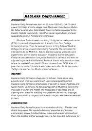 Essay writing topics urdu language   dgereport   web fc  com
