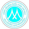 งาน หางาน สมัครงาน เจ้าหน้าที่วิเคราะห์สินเชื่อ บริษัท เมืองไทย ลิ ...