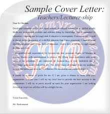 Cover Letter  Samples for advertisement administrative and sales dept