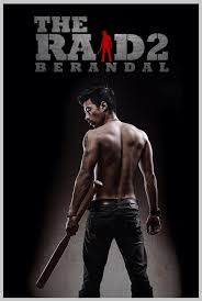 Image result for The Raid 2: Berandal