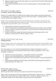 General Manager Resume General Manager Resume Sample Automotive