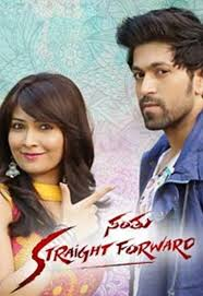 Santhu Straight Forward        Kannada Full Movie Watch Online     Filmlinks u Santhu Straight Forward        Kannada Full Movie Watch Online Free   Filmlinks u is