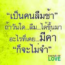 Love Quotes 64-คำคมความรัก (Love Quotes)