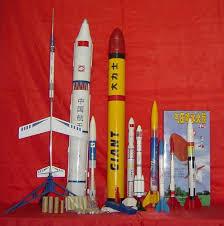 Rocket Sets
