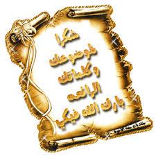 الفرقة من وسائل الشيطان ومكائده التي ينصبها للمسلمين على  مستوى الفرد وعلى مستوى الجماعة Images?q=tbn:ANd9GcQw94vYWgbF9s35ghX6jzgoAee2vAbtCh5e7rrDlevumpI8rtWsQQ