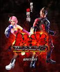 TEKKEN OFFICIAL :: TEKKEN 6 BLOODLINE REBELLION tekken-official.jp