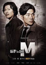 Missing Noir M