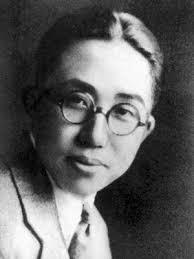 Huang Tzu