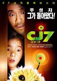 Cheung Gong 7 hou