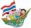 thaicartooncamp