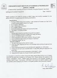 Cosmetology Resume Sample by Csir Neist Jorhat