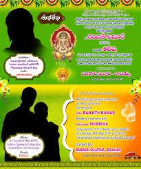 Invitation Card Designer Psd Wedding Invitation Card Template Free Download03 Invitation