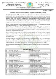 Example Server Resume by Prime Minister Officially Names His Cabinet