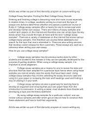 budgeting essays  Budgeting essays my high school
