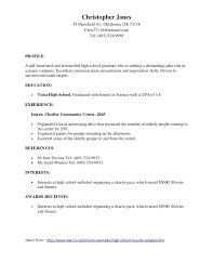 An Example Of A Resume  example resume  sample resume customer