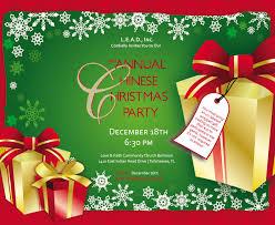 christmas party invites plumegiant com