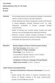 Sample Bookkeeping Resume by Bookkeeper Resume Examples Bookkeeper Resume Example 2017 In Word