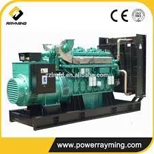 dual power generator dual power generator suppliers and