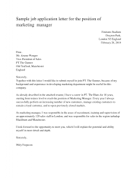 Cover Letter For Real Estate Application by Sample Cover Letters For Job Application Business English