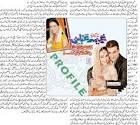 Pakistani TV Drama » sexy