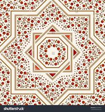 patterned floor tile moroccan pattern design stock vector