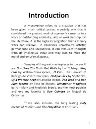 Details zu The Best American Essays of the Century  Joyce Carol Oates