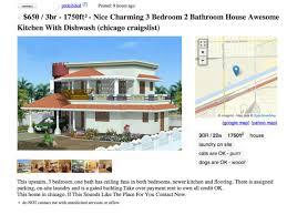 One Bedroom Apartments Chicago Trulia Crime Map Craigslist San Jose Cars Ny Nj Jobs North