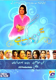 Yeh Zindaghi Hai – Episode 189 – 25th March 2012