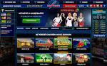 Автомат Клубничка в онлайн-казино Вулкан Удачи 777
